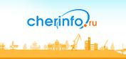 cherinfo